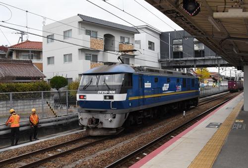 306-bu-3