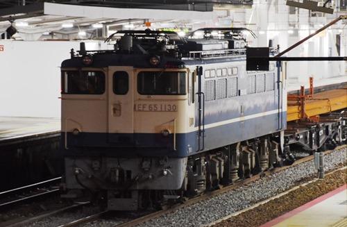 651130rail-3