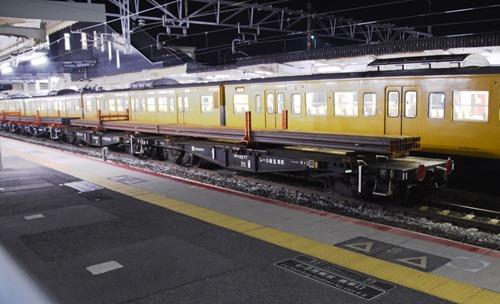 651130rail-4