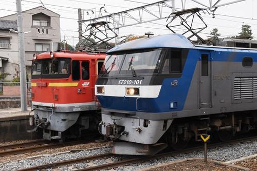 67102-bu6-101b