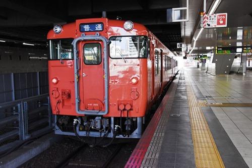 hs-3816D-1