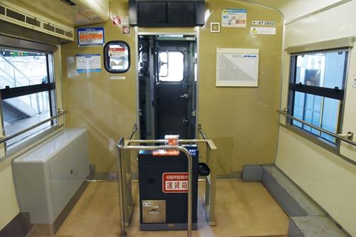 hs-3816D-3