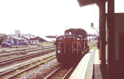 os-DD51-1006