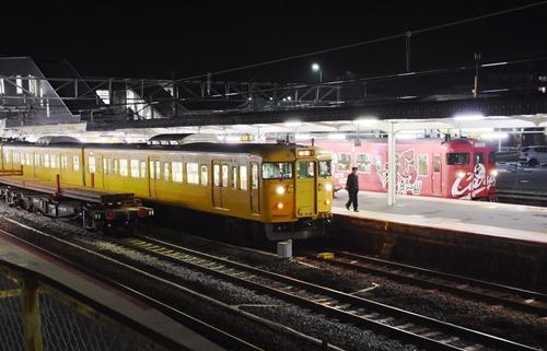 sj-L15A17rail