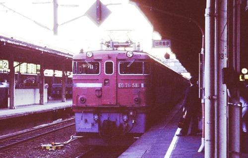 sp-ED76-511