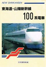 100-pumph1