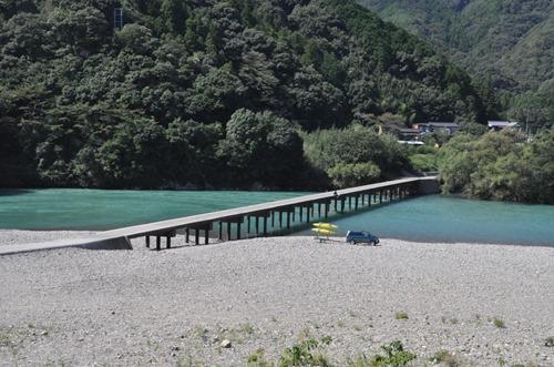 KTM-bridge