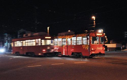 TD626-592