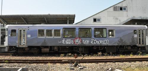 nkmr-04_TKT8001