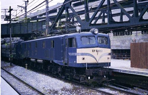 19730401-EF58123
