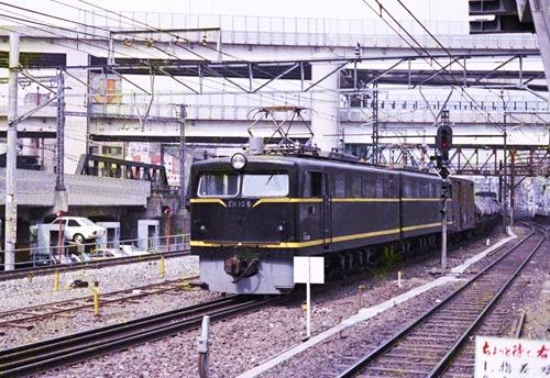 19730401-EH106f