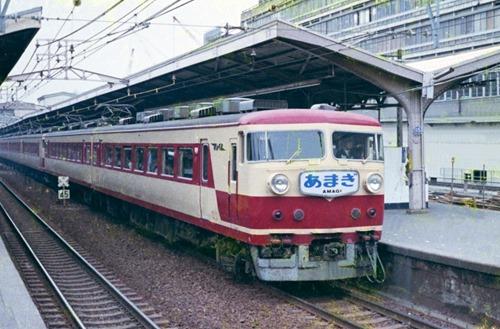 19730401-Mc157d