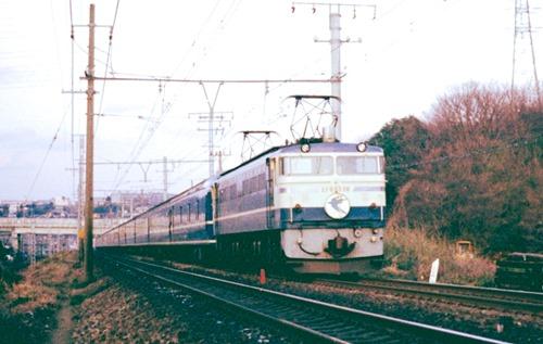 19750310-EF65536