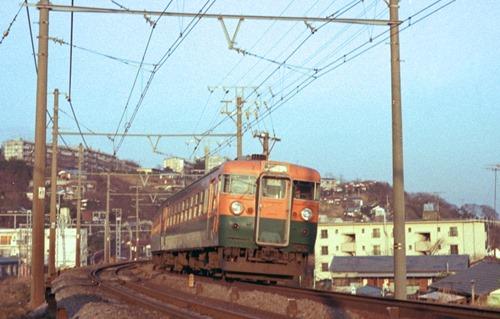 19750310-Tc165